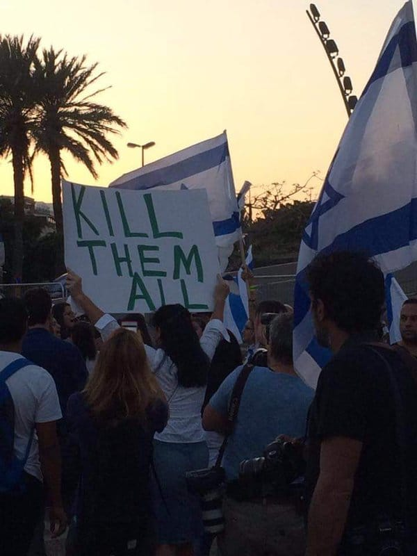 Demonstration in Tel Aviv