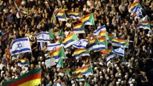 Jewish Nation-State Law shir hever