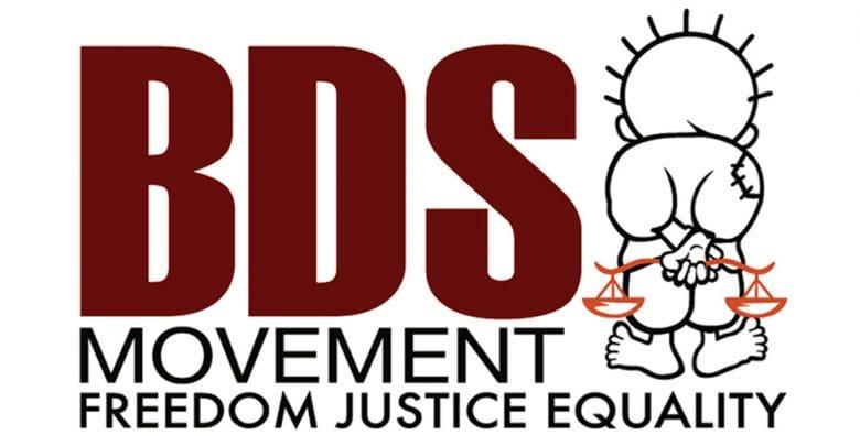 Shir Hever BDS