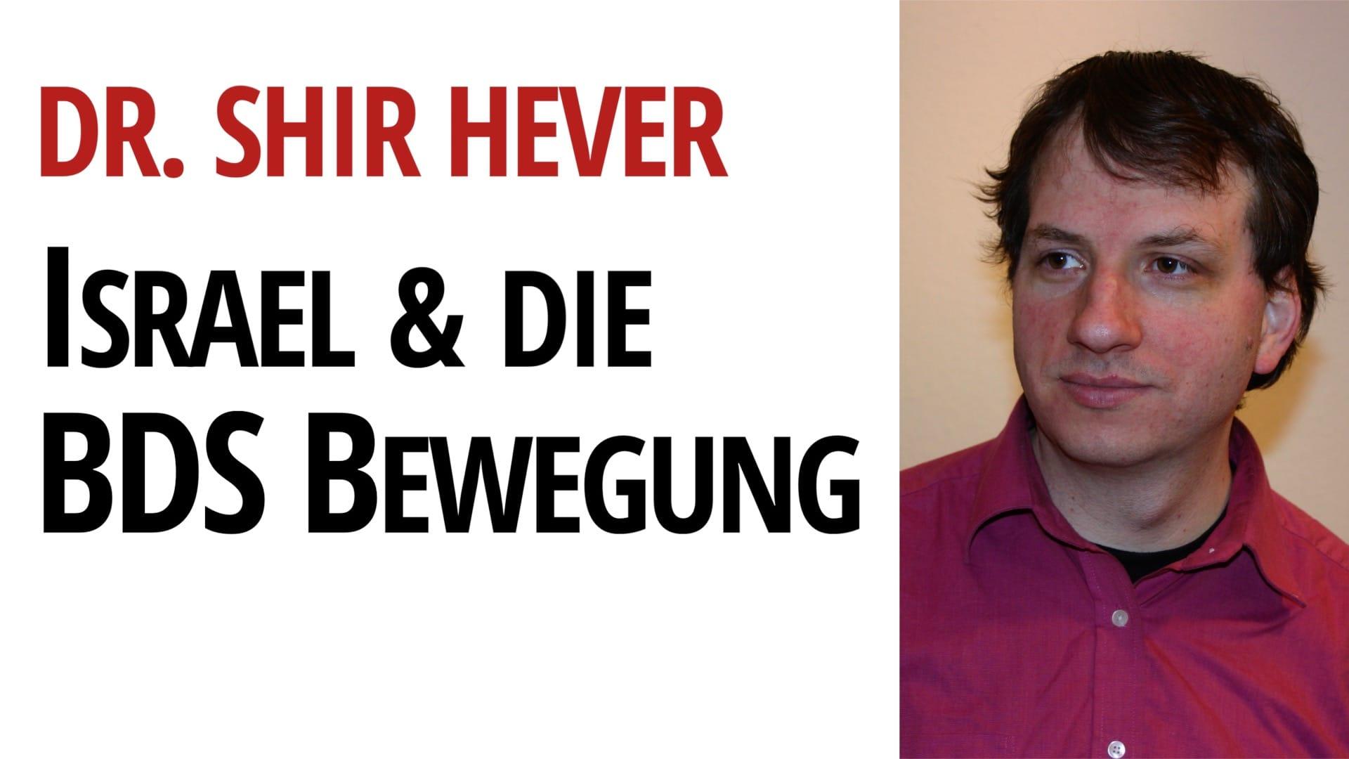 Israel & die BDS-Bewegung - aktuelle Entwicklungen in Deutschland & Europa